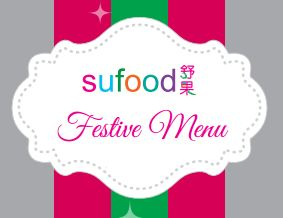 SGVegan_SUFOOD Festive Menu 2014